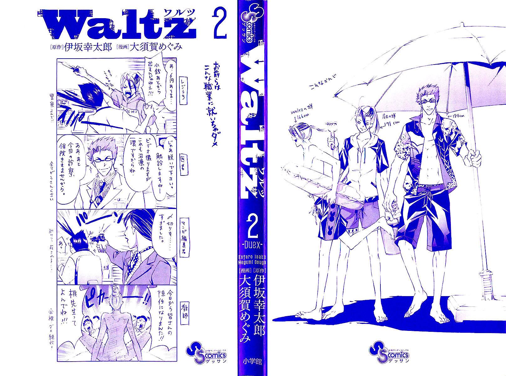 Waltz 5 Page 2