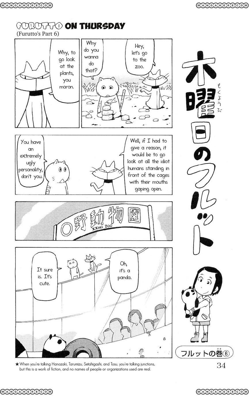 Mokuyoubi no Furutto 2 Page 1