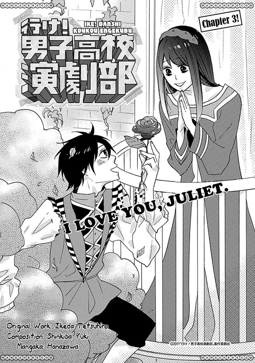 Ike! Danshi Koukou Engekibu 3 Page 4
