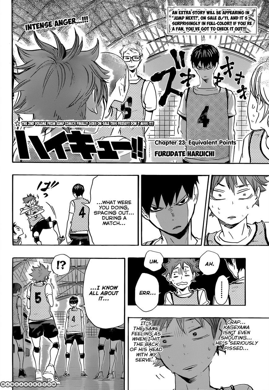 Haikyu!! 23 Page 3