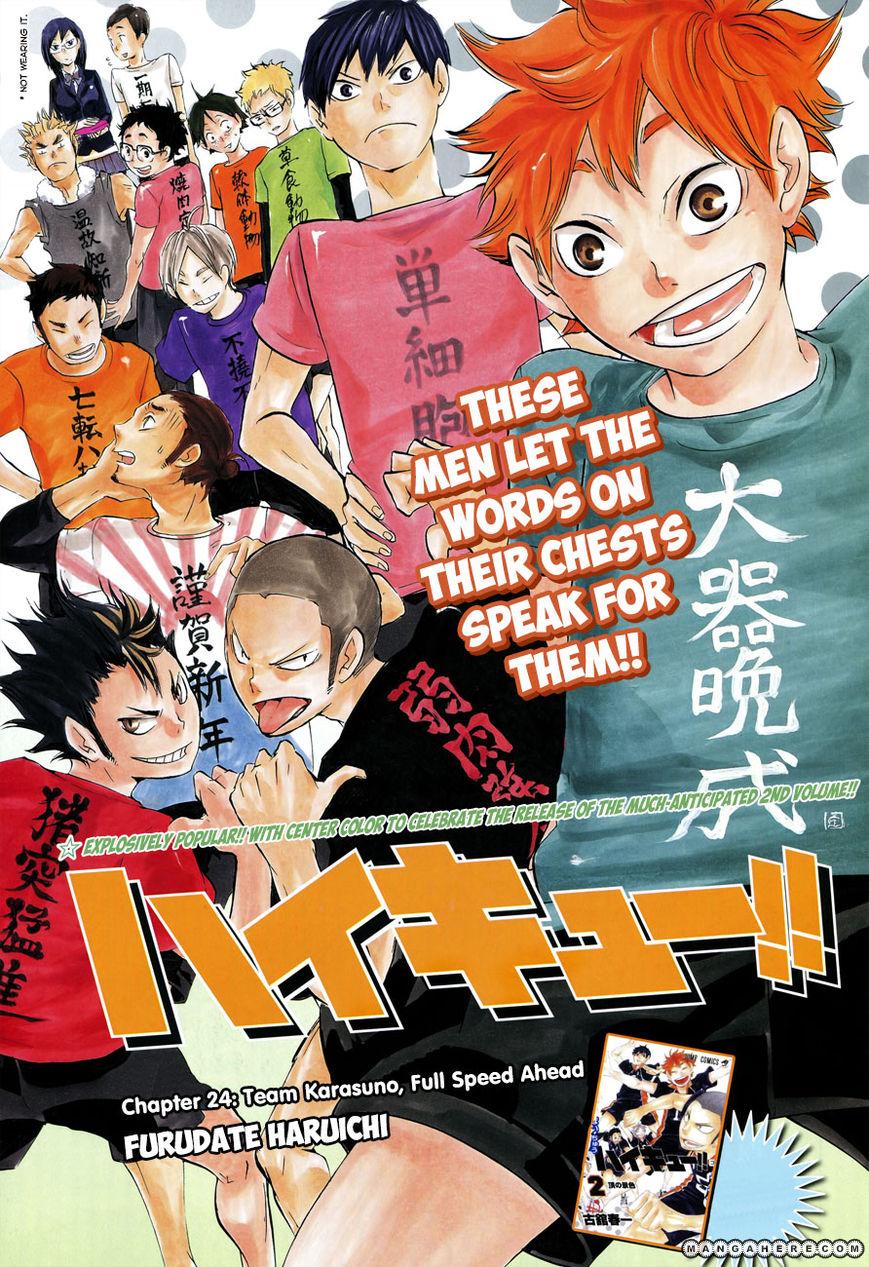 Haikyu!! 24 Page 2