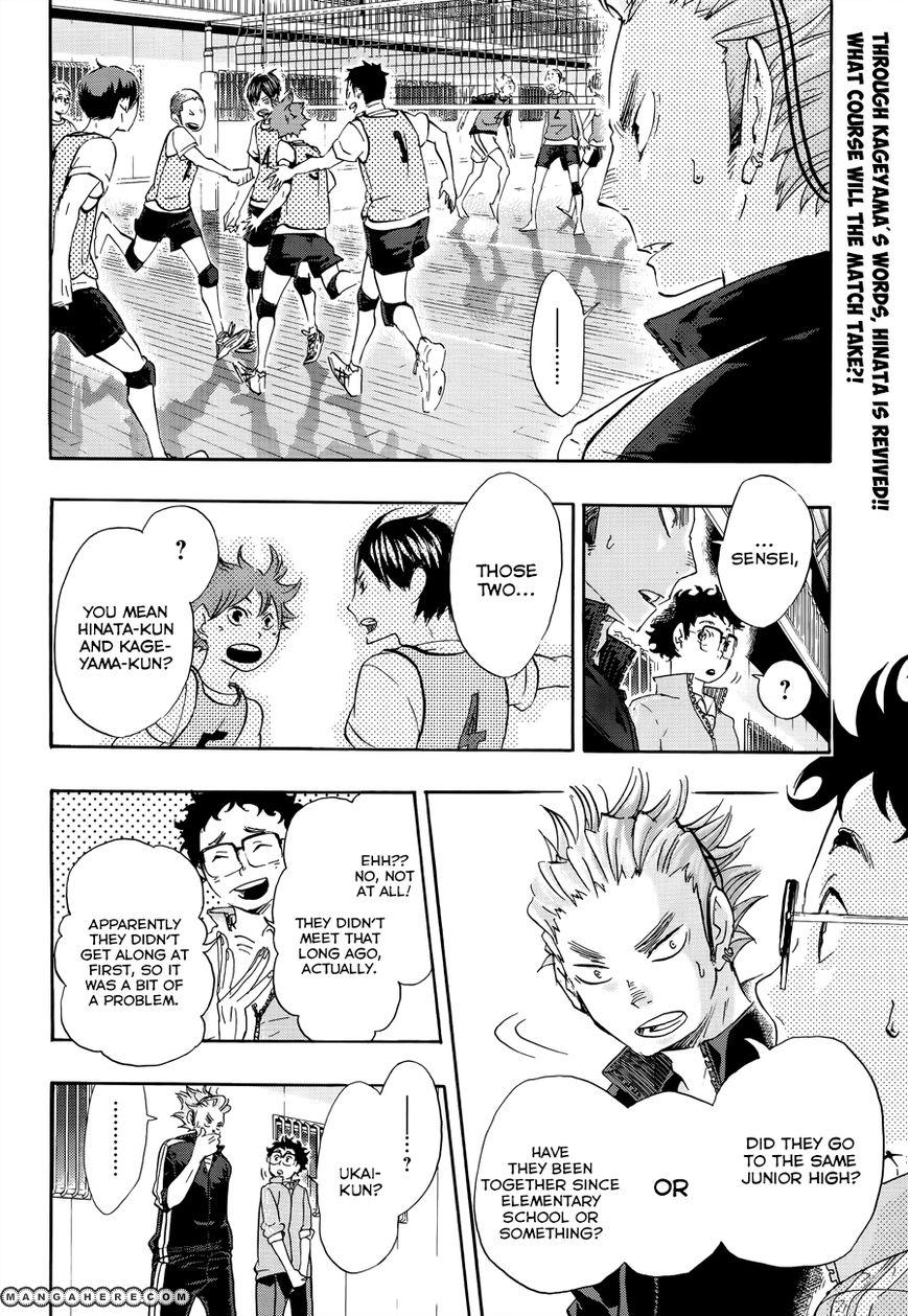 Haikyu!! 24 Page 3