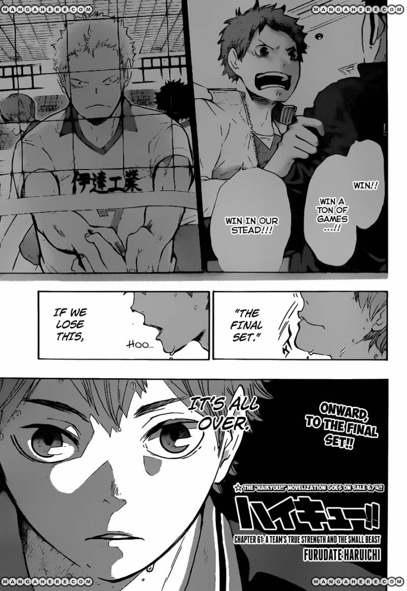 Haikyu!! 61 Page 2