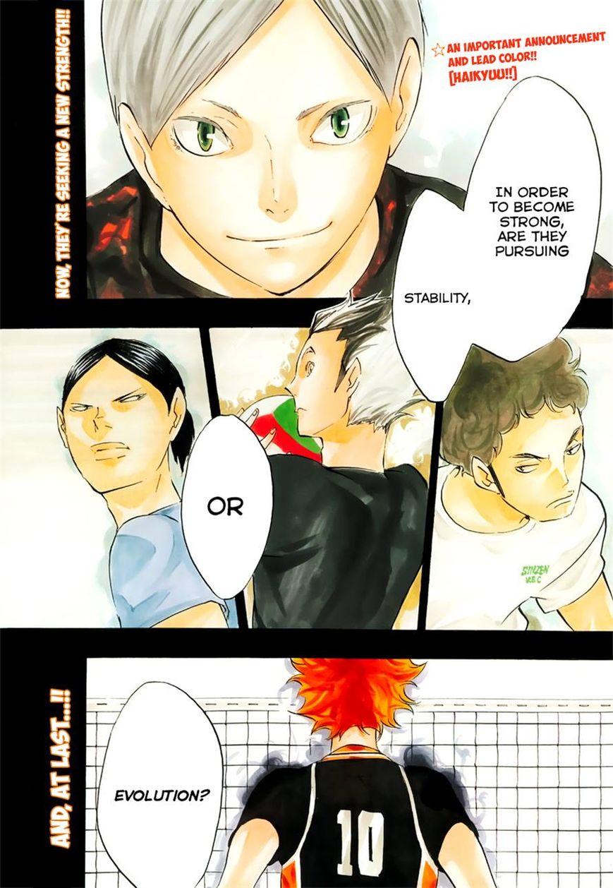 Haikyu!! 80 Page 2