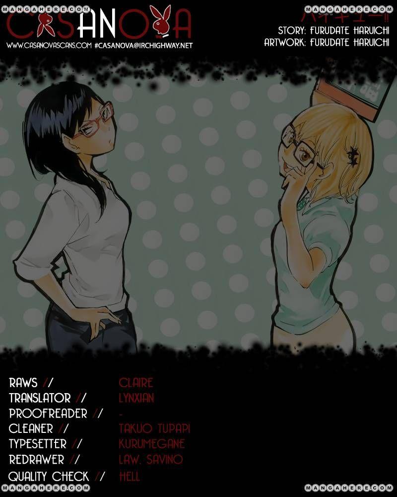 Haikyu!! 87 Page 1