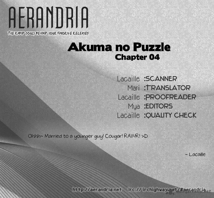 Akuma no Puzzle 4 Page 1