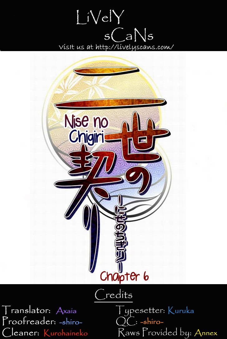 Nise no Chigiri 6 Page 1