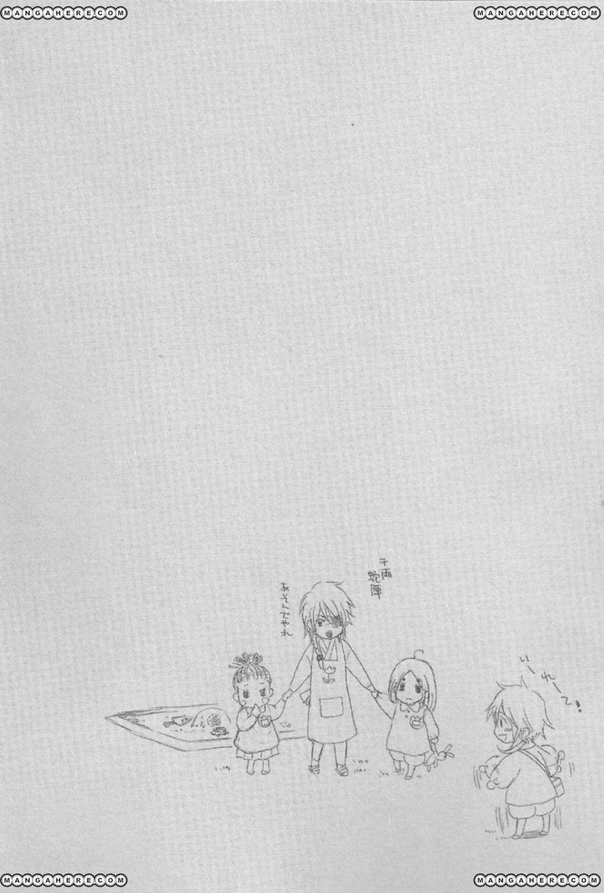 Nise no Chigiri 8 Page 2