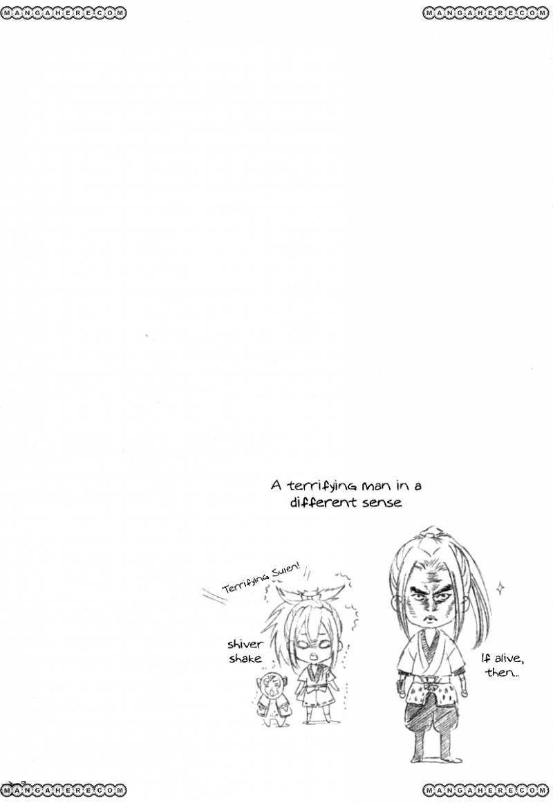 Nise no Chigiri 12 Page 2