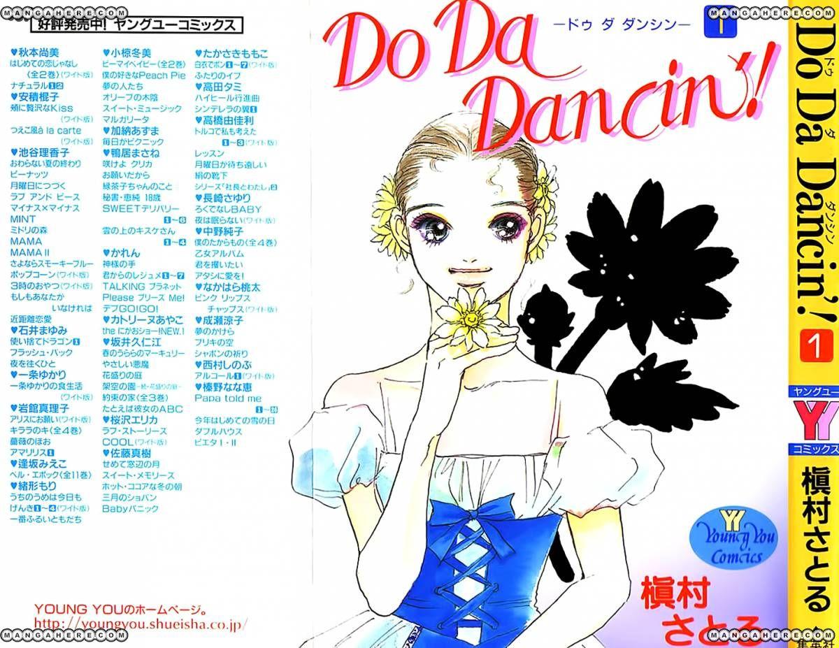 Do Da Dancin'! 1 Page 2