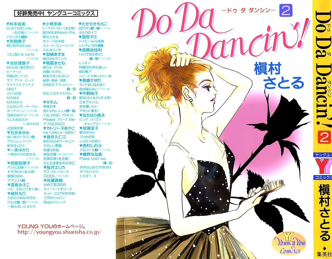 Do Da Dancin'! 5 Page 1