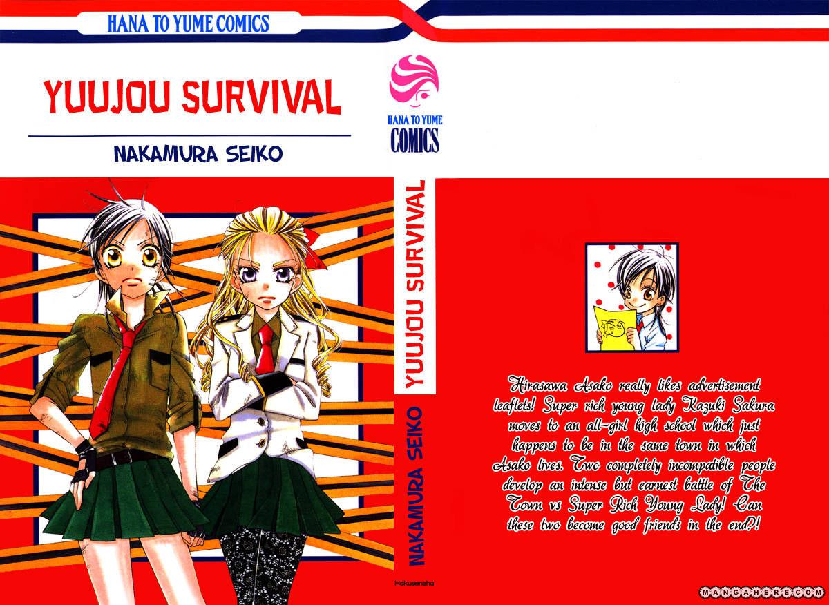 Yuujou Survival! 1 Page 2