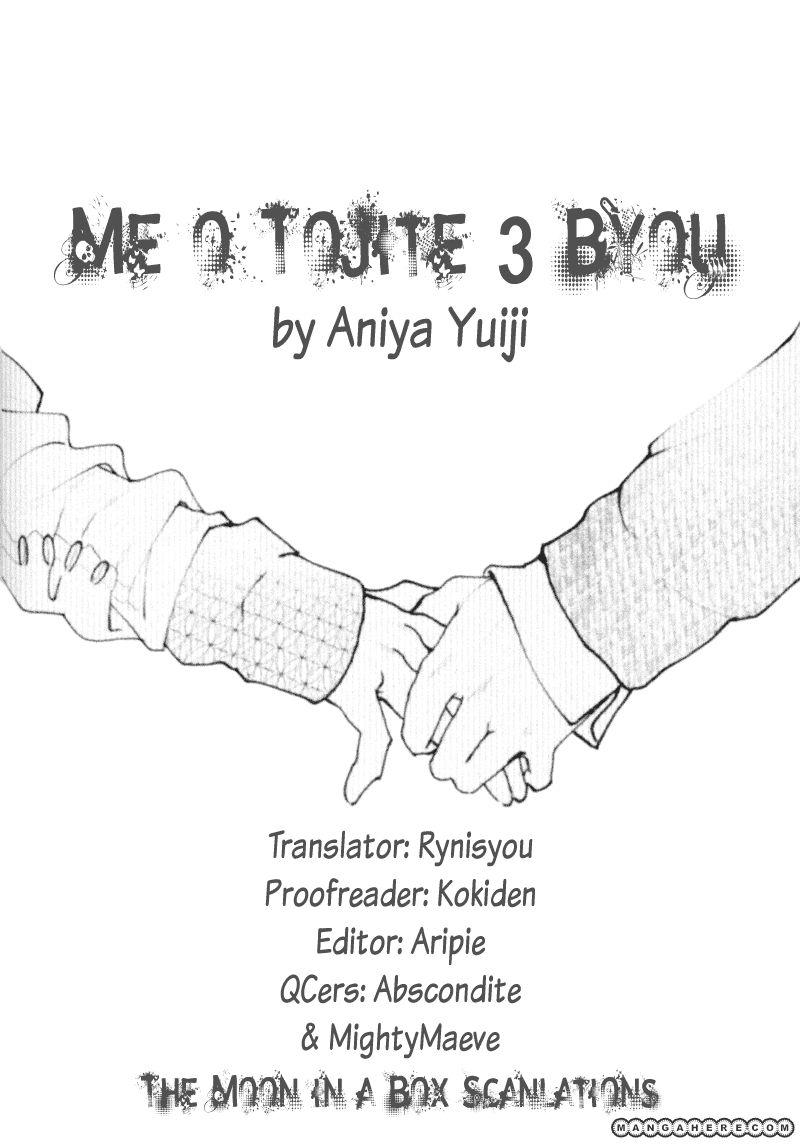 Me o Tojite 3-Byou 2 Page 1