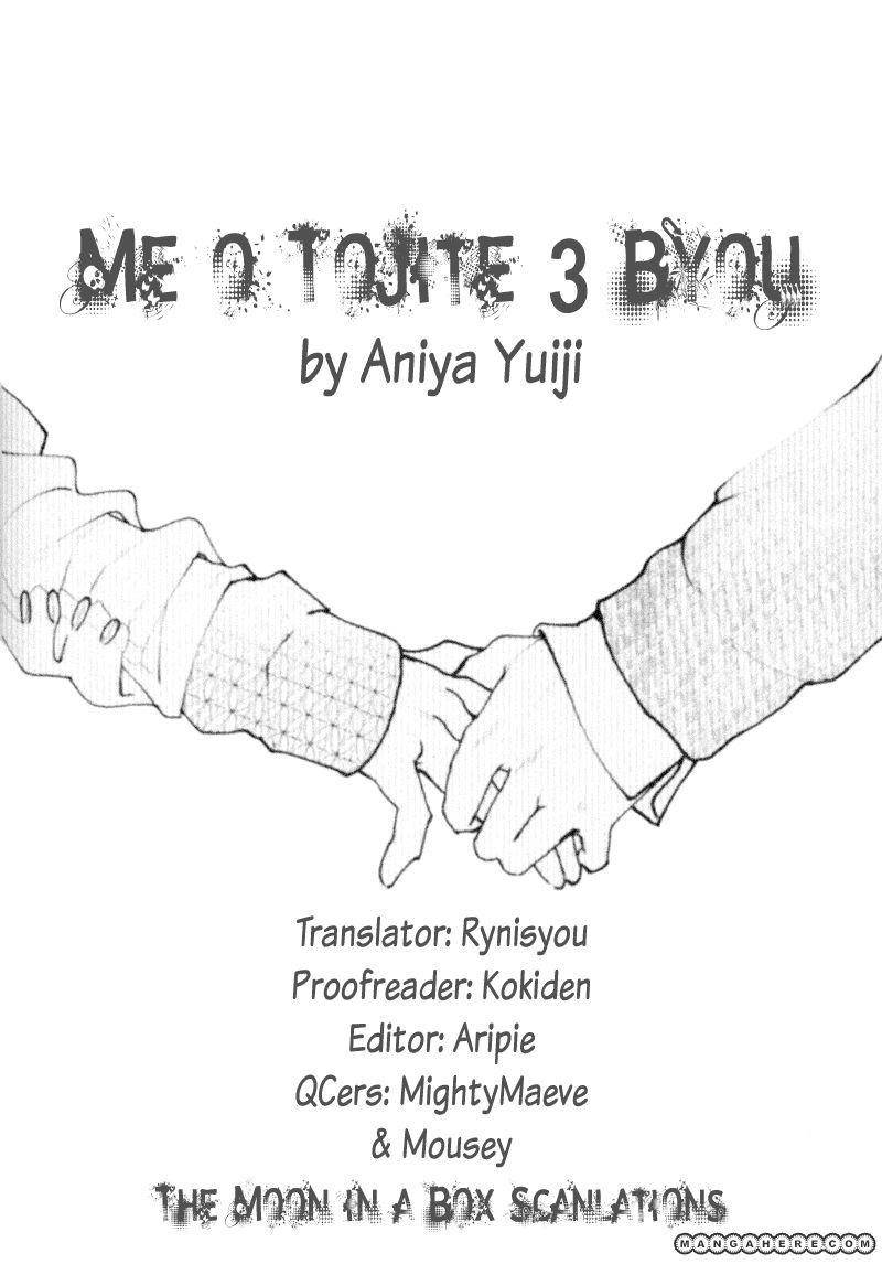 Me o Tojite 3-Byou 3 Page 1