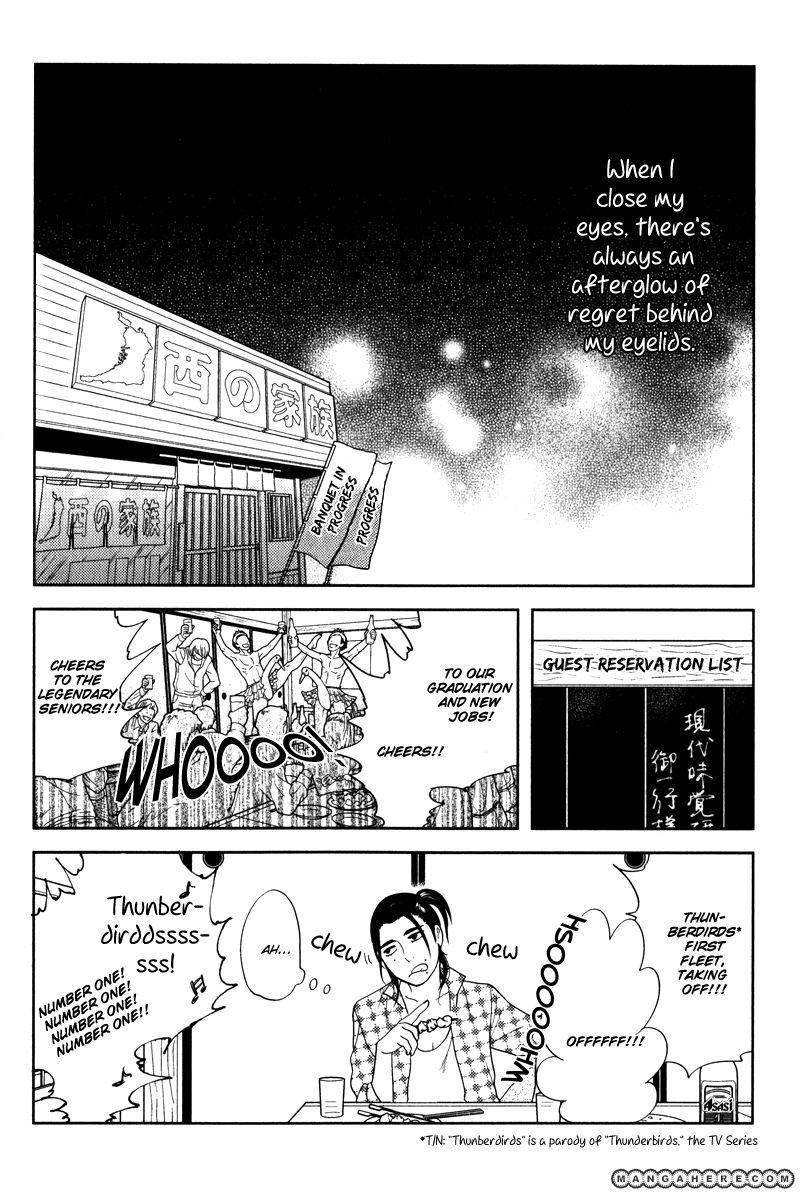 Me o Tojite 3-Byou 3 Page 3