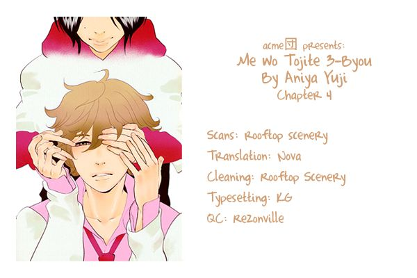Me o Tojite 3-Byou 4 Page 2