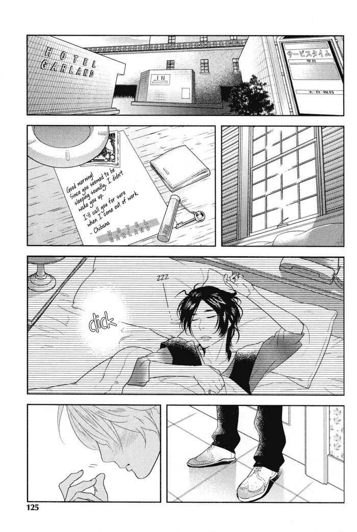 Me o Tojite 3-Byou 5 Page 2