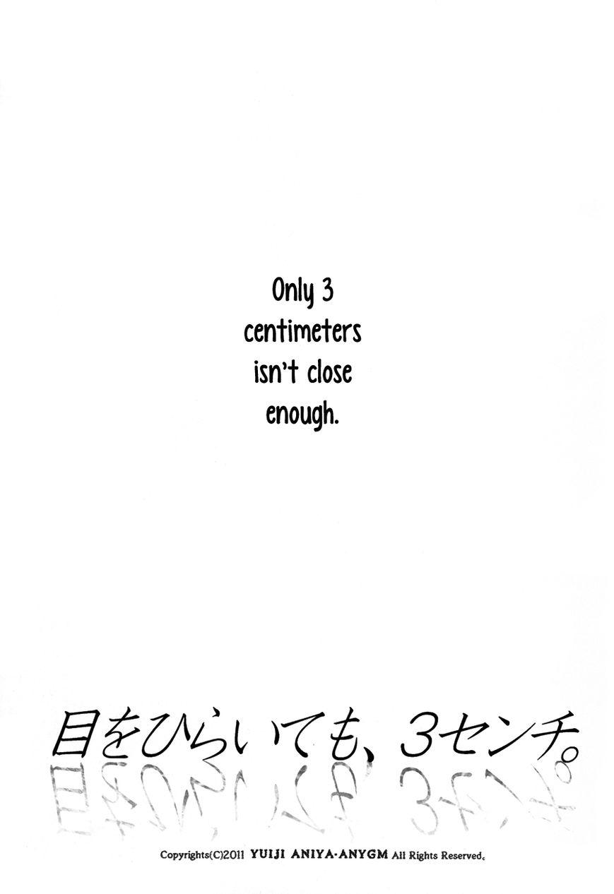 Me o Tojite 3-Byou 6 Page 3