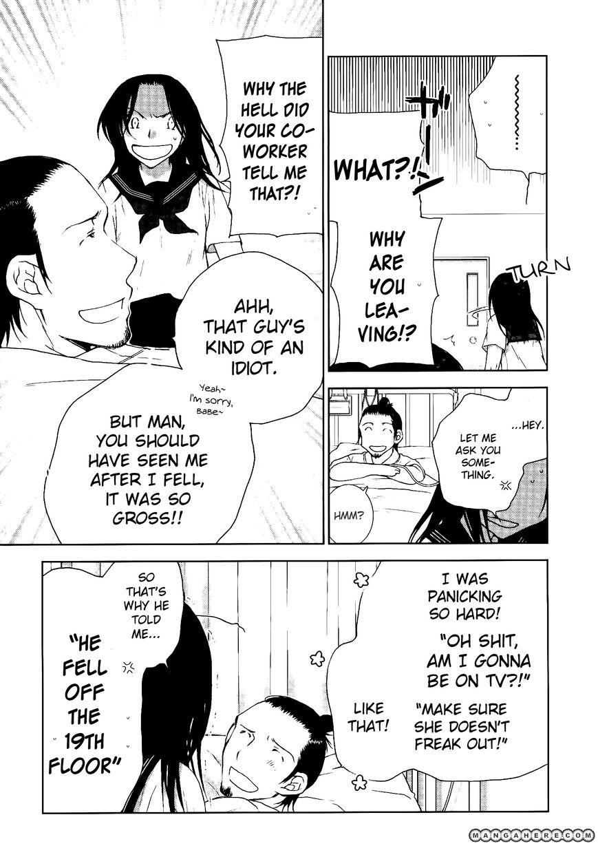 Dare nimo Ienai 3 Page 4