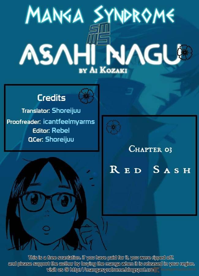 Asahinagu 3 Page 1