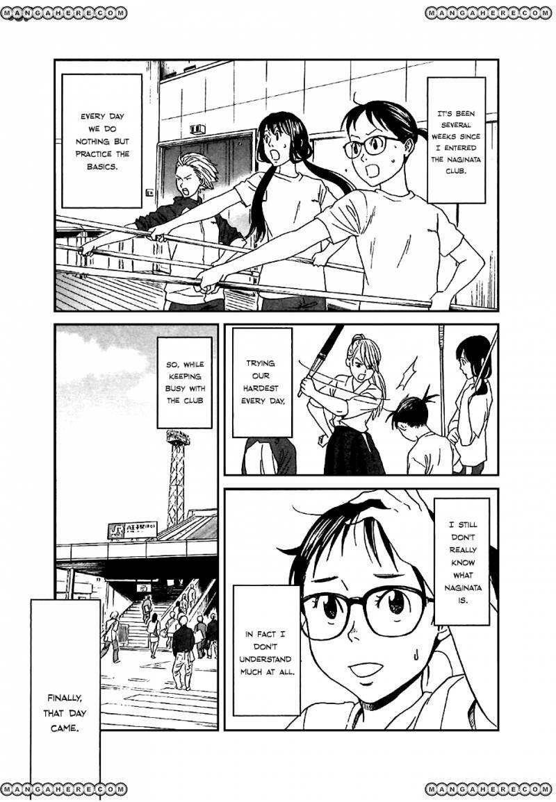 Asahinagu 3 Page 3