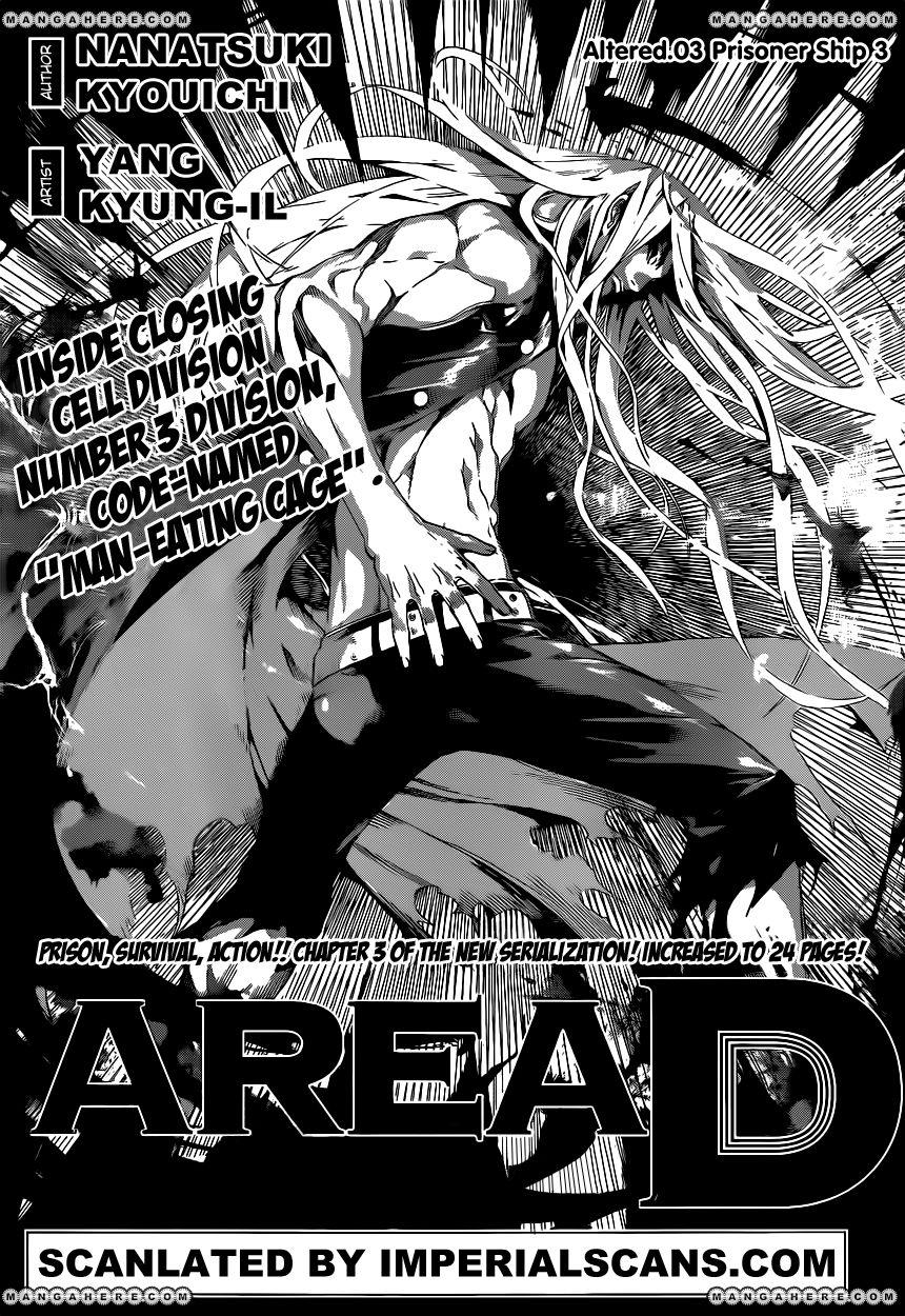 Area D - Inou Ryouiki 3 Page 1