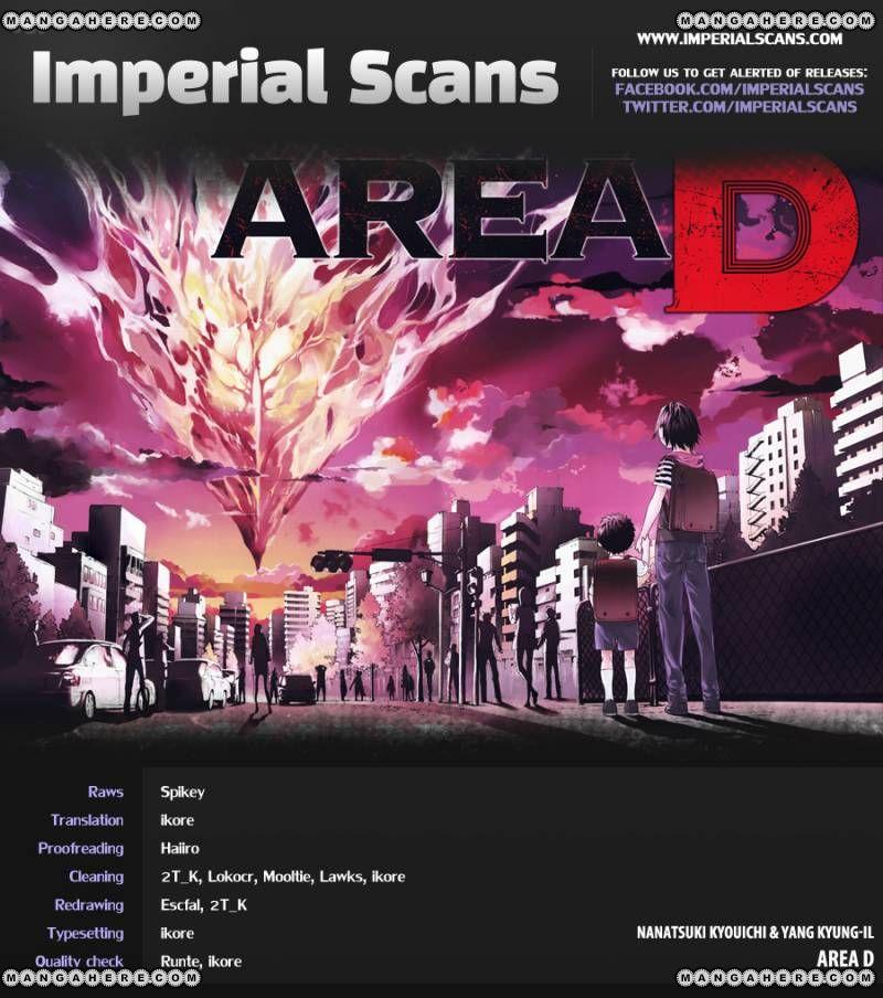 Area D - Inou Ryouiki 5 Page 1