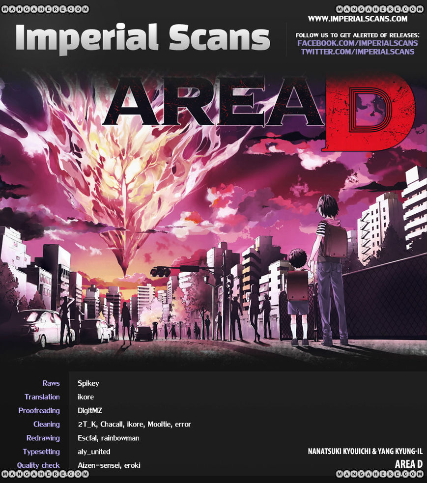 Area D - Inou Ryouiki 8 Page 2