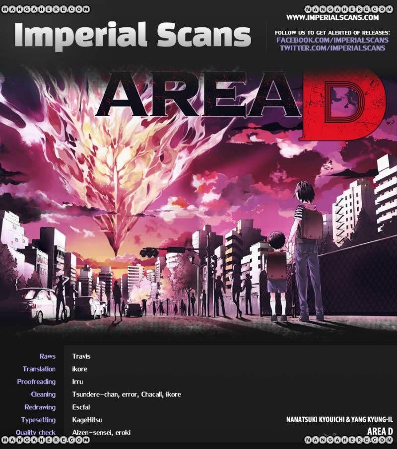 Area D - Inou Ryouiki 9 Page 1