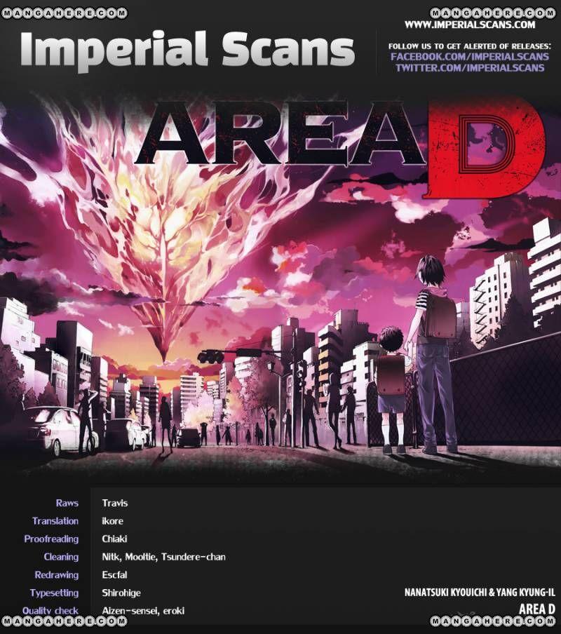 Area D - Inou Ryouiki 11 Page 1