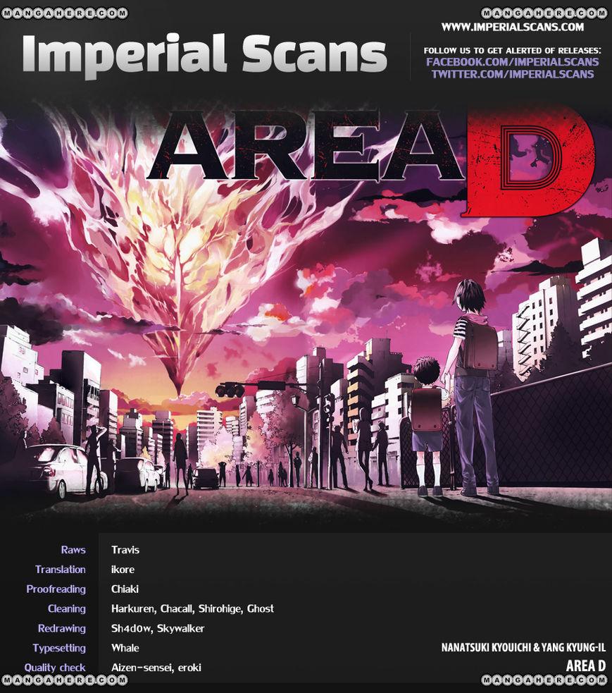 Area D - Inou Ryouiki 14 Page 2