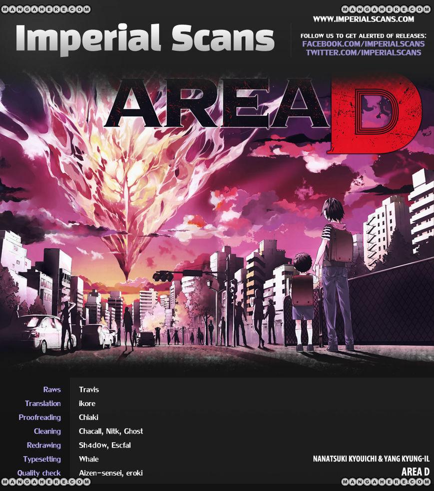 Area D - Inou Ryouiki 16 Page 2