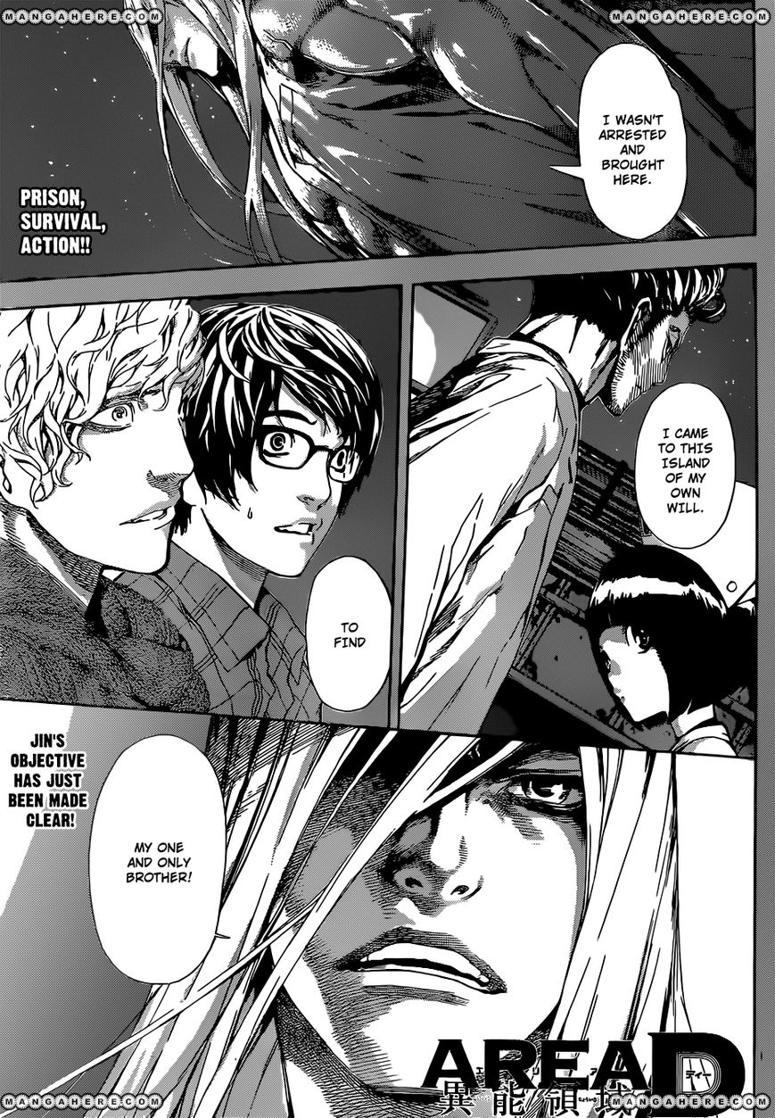 Area D - Inou Ryouiki 17 Page 1