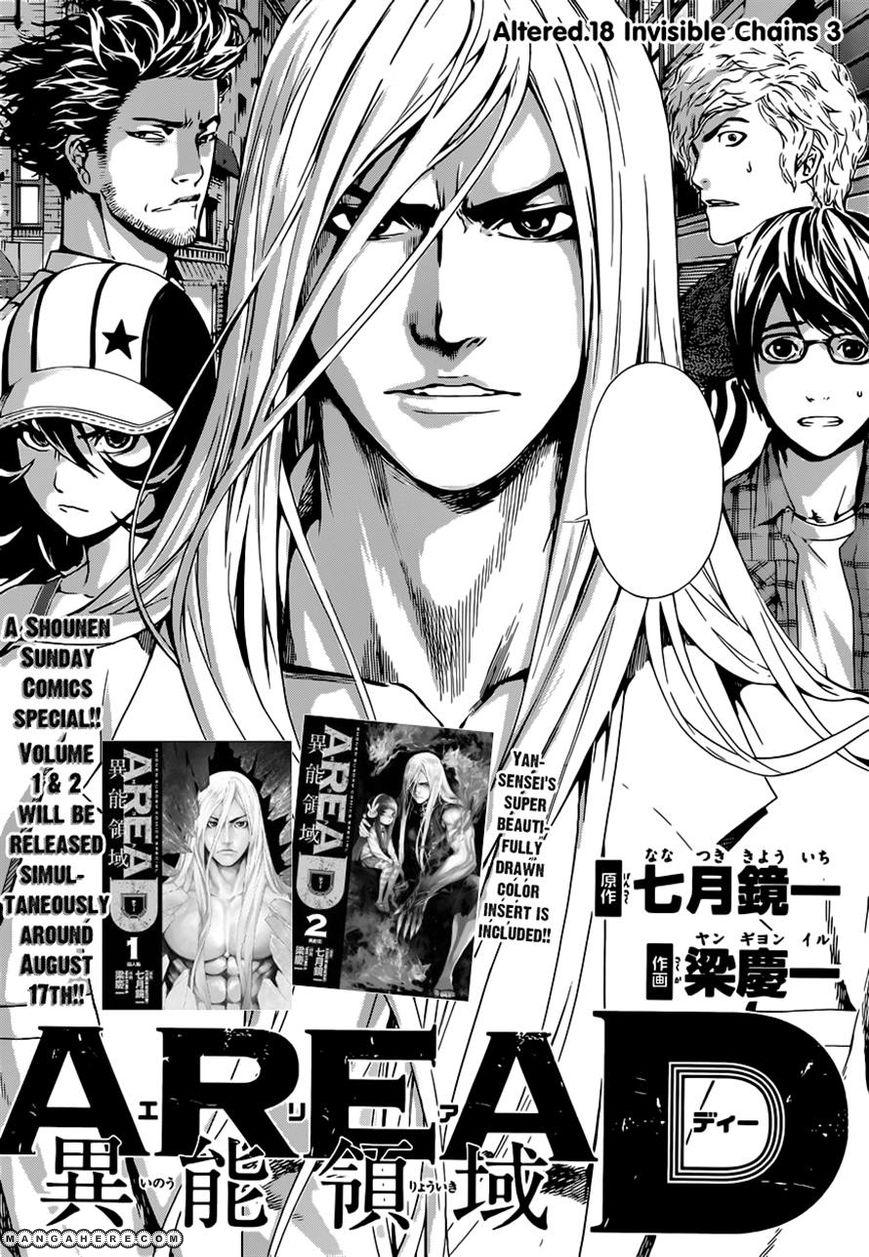 Area D - Inou Ryouiki 18 Page 2