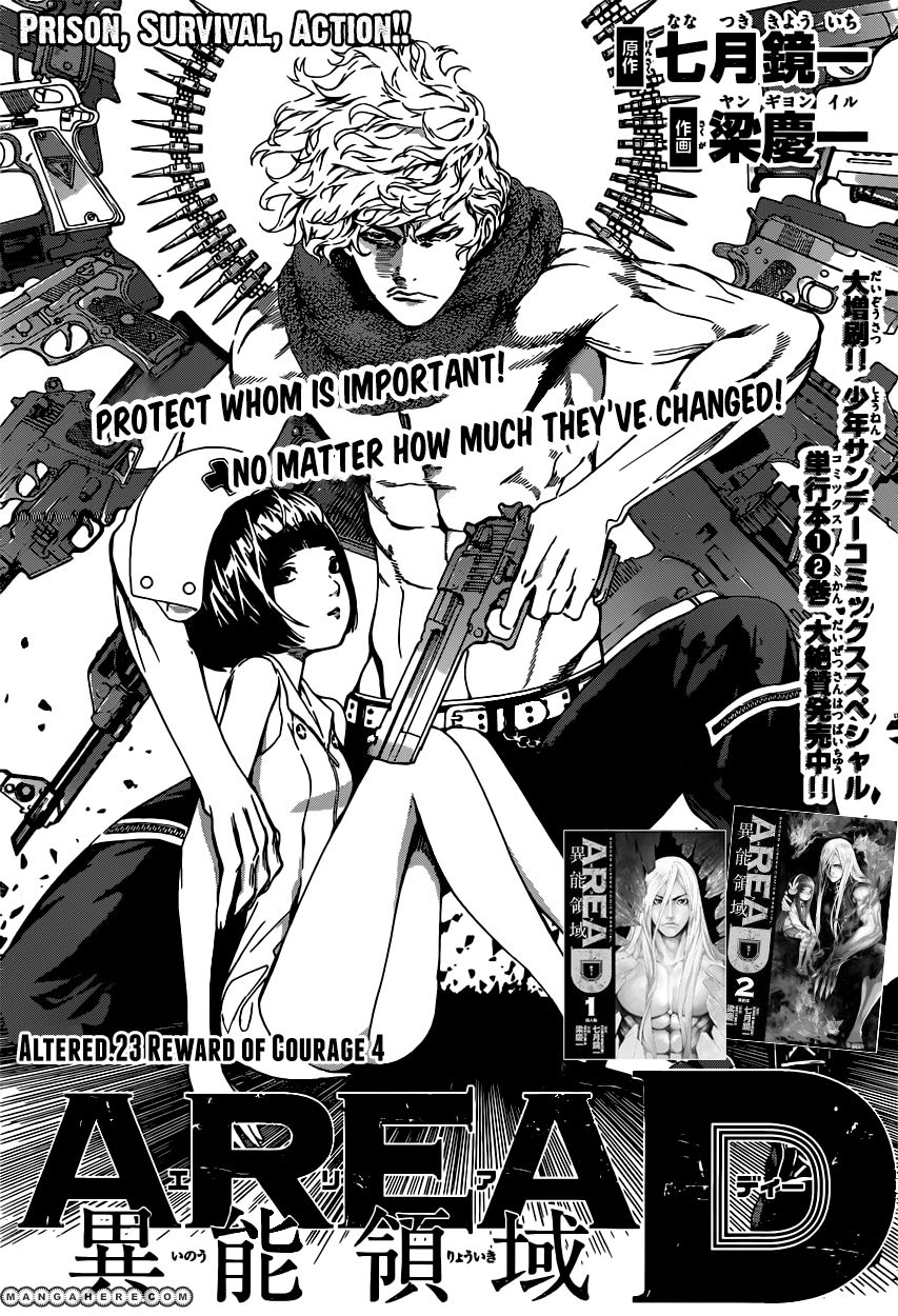 Area D - Inou Ryouiki 23 Page 1