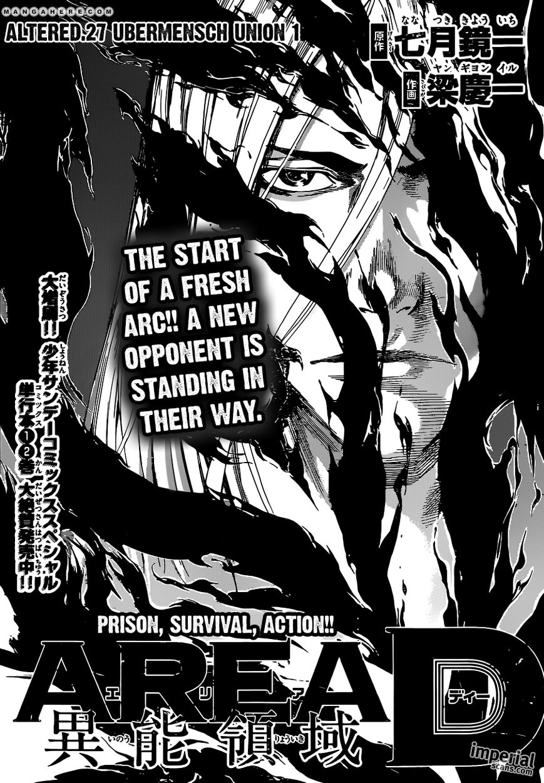 Area D - Inou Ryouiki 27 Page 1
