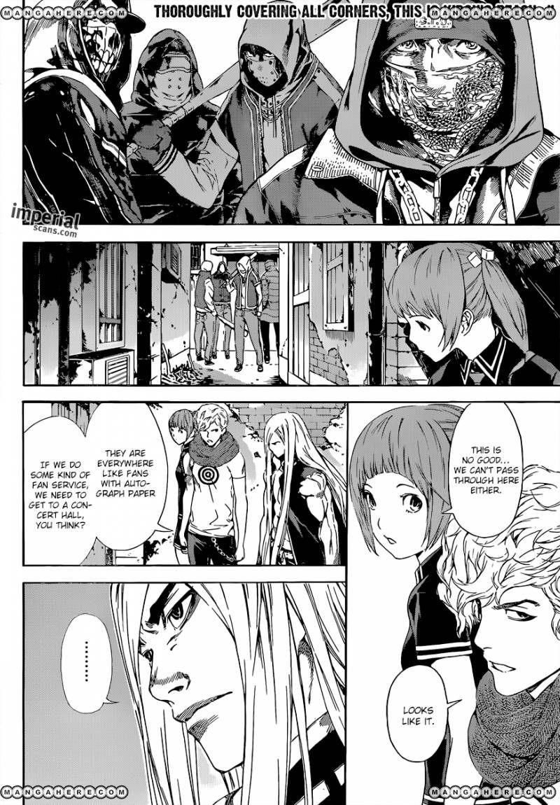Area D - Inou Ryouiki 29 Page 3