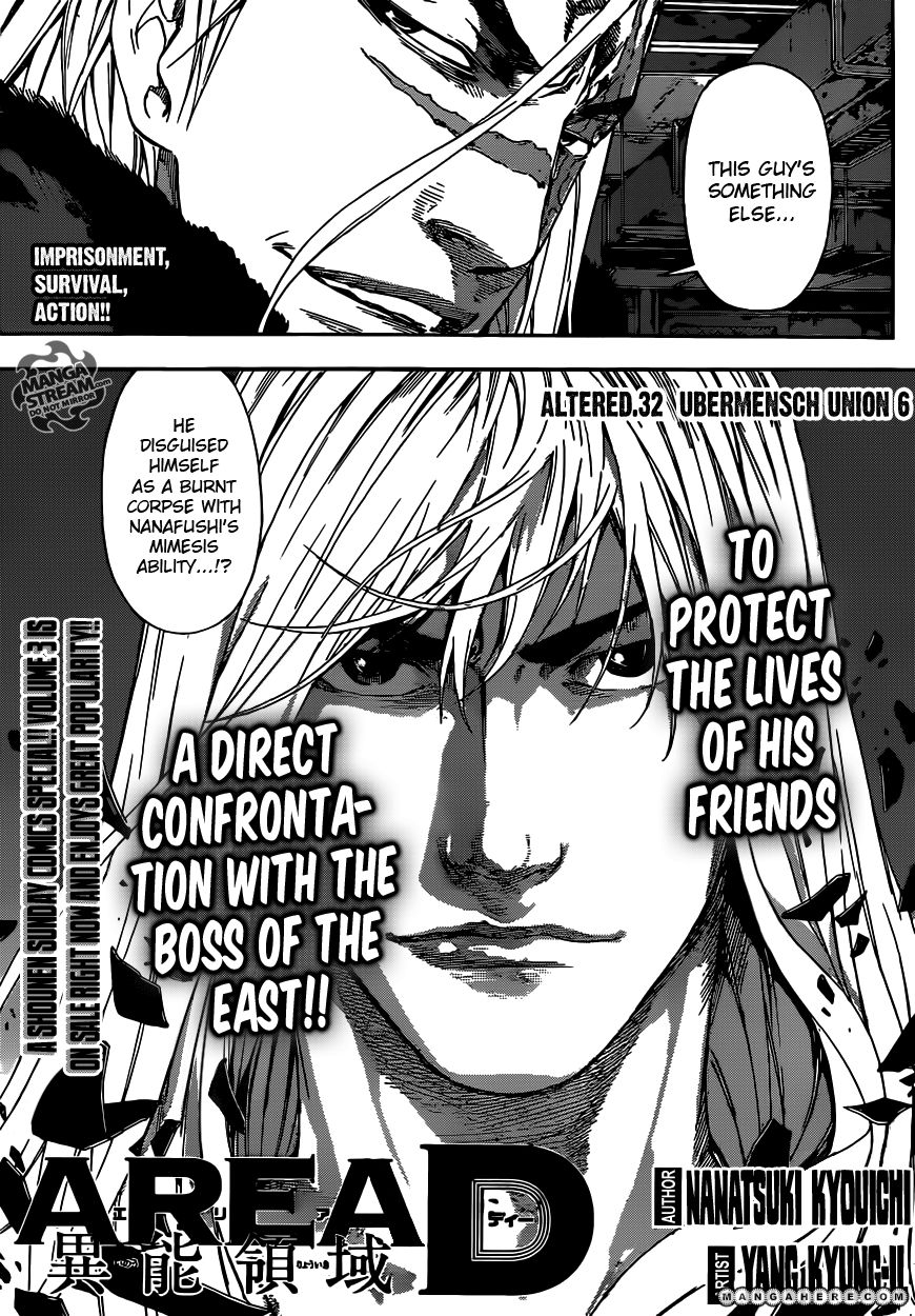 Area D - Inou Ryouiki 32 Page 1