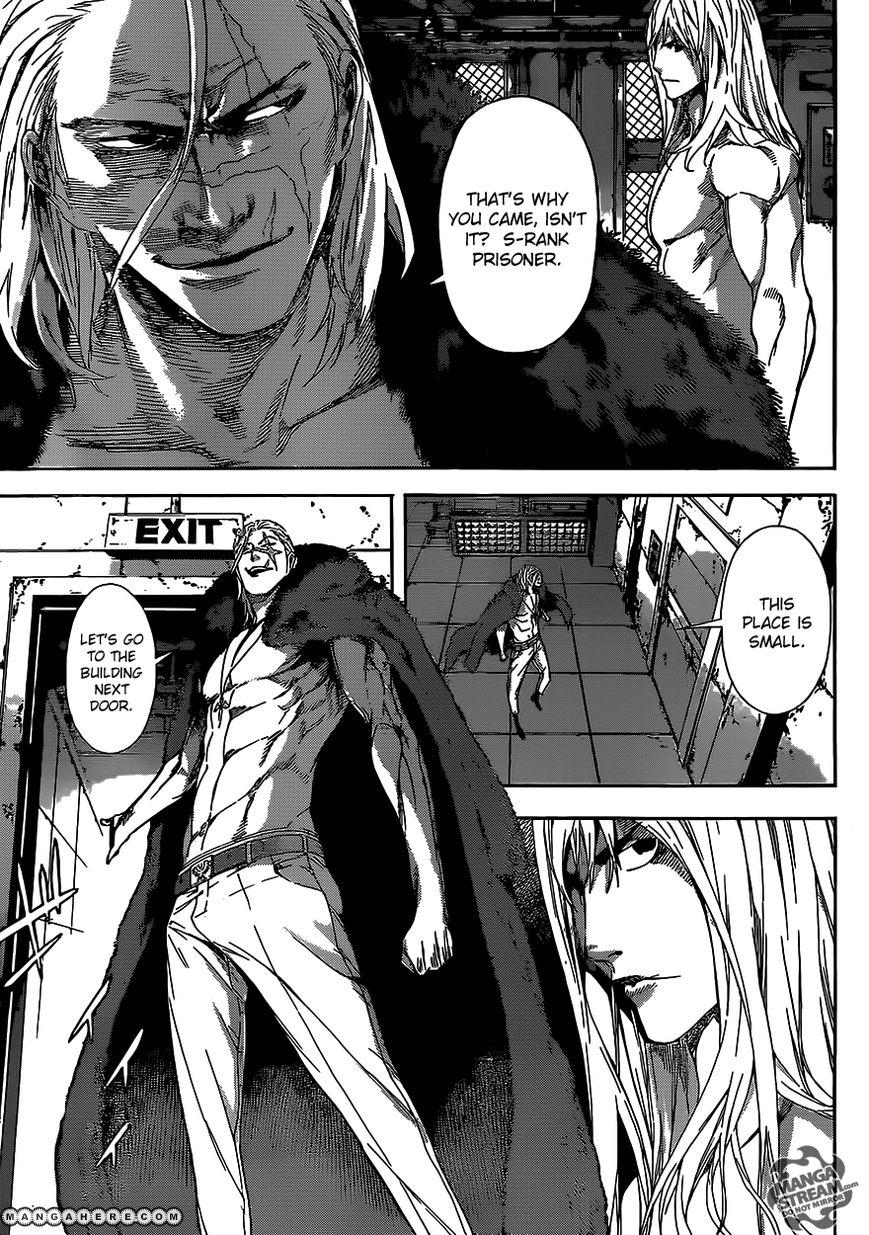 Area D - Inou Ryouiki 32 Page 5