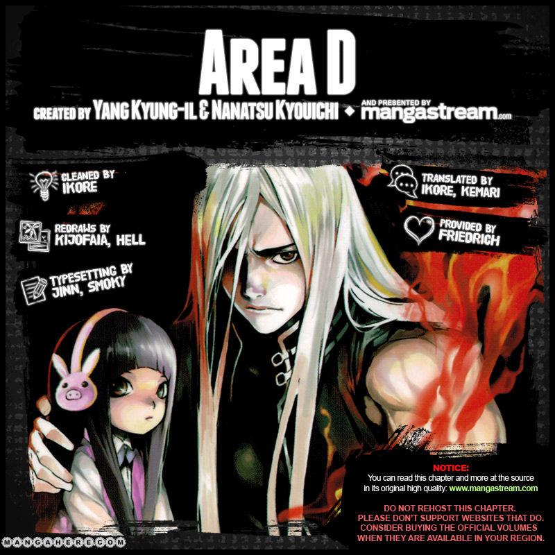 Area D - Inou Ryouiki 36 Page 2