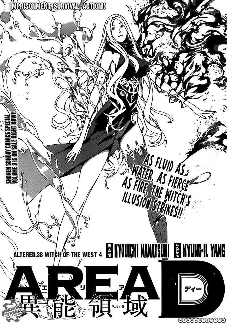 Area D - Inou Ryouiki 38 Page 1