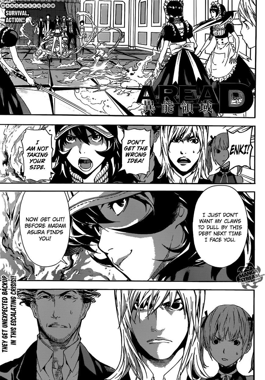 Area D - Inou Ryouiki 39 Page 1