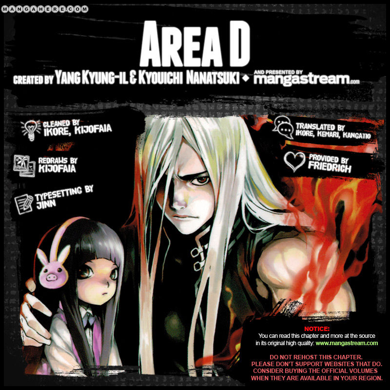 Area D - Inou Ryouiki 39 Page 2