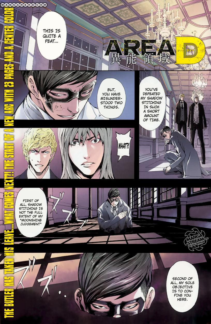 Area D - Inou Ryouiki 40 Page 1