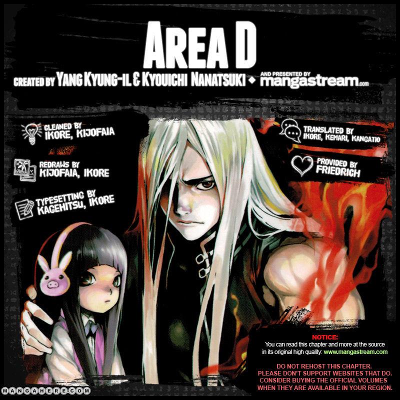 Area D - Inou Ryouiki 43 Page 2