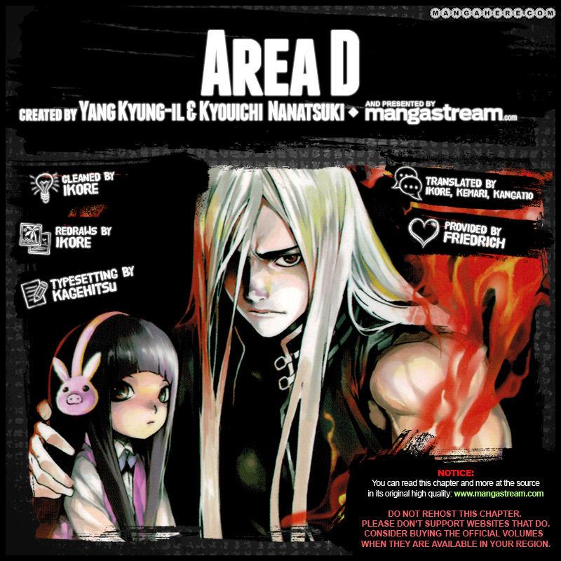 Area D - Inou Ryouiki 44 Page 2