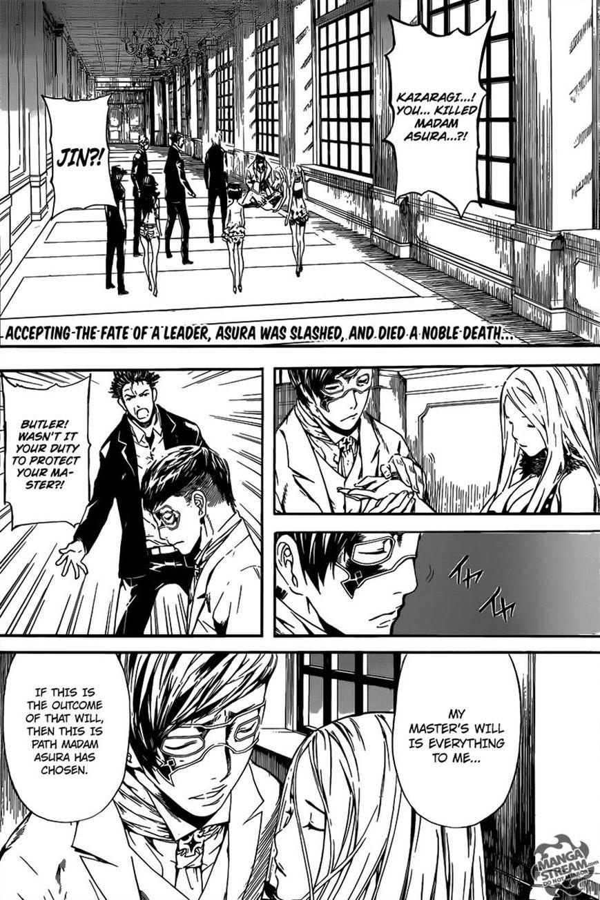 Area D - Inou Ryouiki 51 Page 2