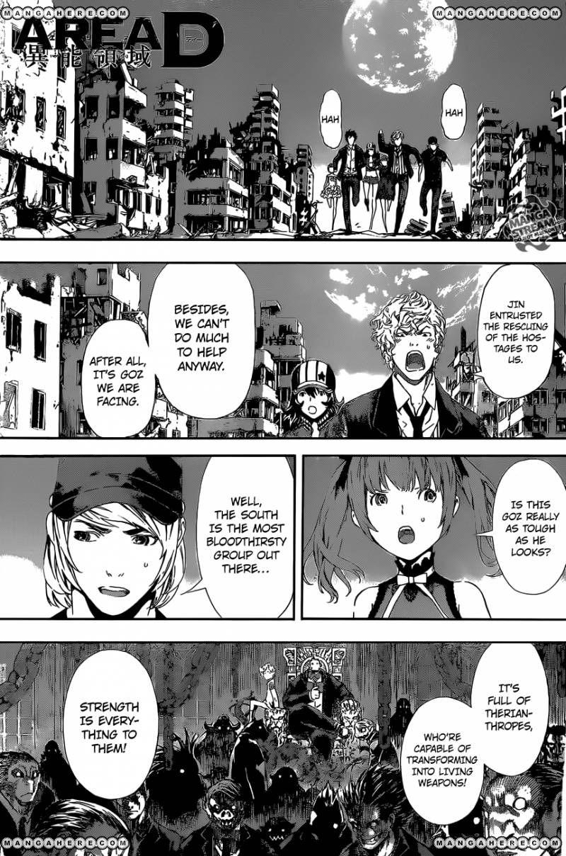 Area D - Inou Ryouiki 53 Page 1