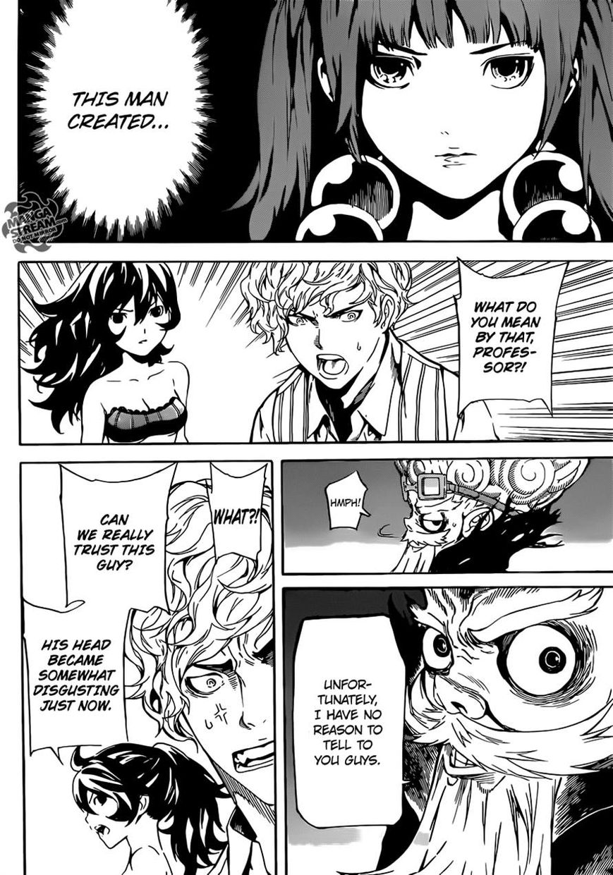 Area D - Inou Ryouiki 59 Page 2