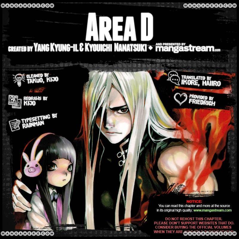 Area D - Inou Ryouiki 61 Page 2